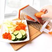 一件85折-不銹鋼果蔬刨絲器四面六面立體刨磨器馬鈴薯切片切絲器多功能刨刀