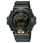 G-SHOCK  DW-6900CR-3(DW-6900CR-3DR) CASIO 卡西歐 防水 手錶