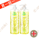 **買一送一** 崎莎琪 E-saki ICS 修護調理潔髮露Intensive care shampoo (1000ml)-e學美髮新指標
