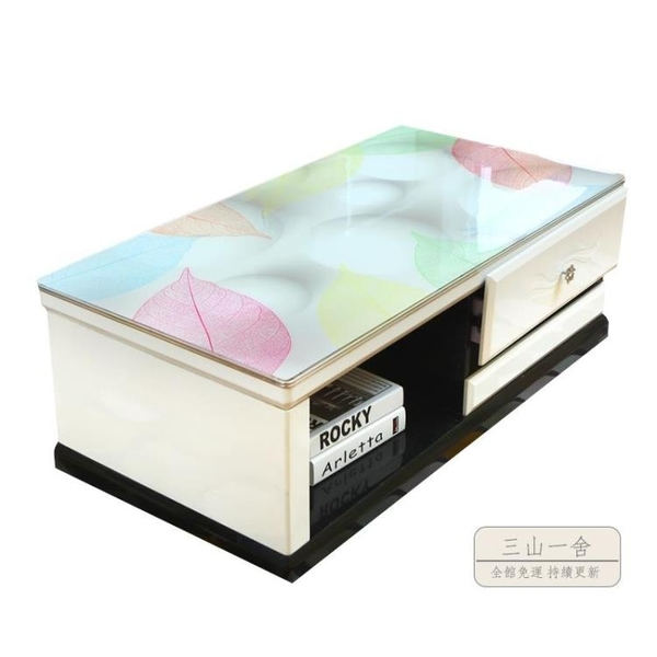桌布 茶幾桌布防水防燙歐式長方形軟塑料玻璃膠墊電視柜茶幾墊網紅桌墊-三山一舍JY