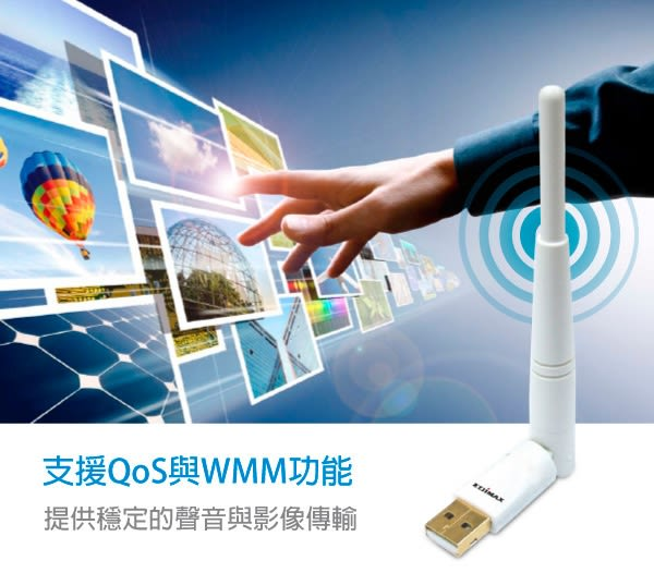 [貓頭鷹3C] EDIMAX 訊舟 EW-7711UAn V2 USB無線網路卡