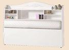 【森可家居】仙朵拉5尺書架型被櫥頭 7C...