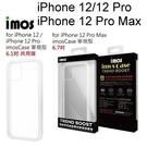 【iMos】美國軍規認證雙料防震保護殼 [白] iPhone 12/12 Pro/12 Pro Max