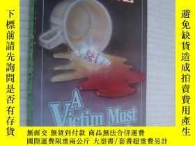 二手書博民逛書店A罕見victim must be foundY146810 H