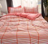床單四件套全棉純棉4被單被套三件套床上用品1.5/1.8m米     蜜拉貝爾