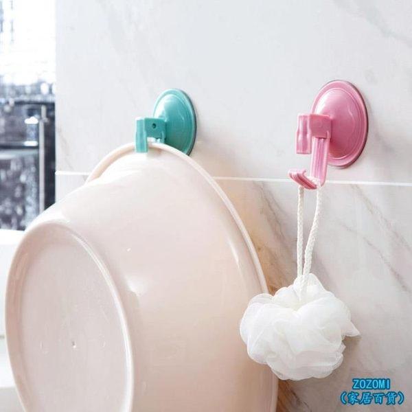 家居百貨 強力吸盤臉盆掛鉤浴室墻壁掛架臉盆架衛生間壁掛無痕置物架【ZOZOMI】
