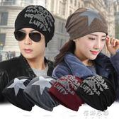毛帽 帽子男士韓版百搭套頭帽女月子帽包頭帽睡帽棉頭巾帽保暖 蓓娜衣都