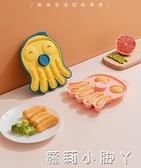 川島屋硅膠香腸模具寶寶兒童嬰兒輔食肉腸火腿腸磨具可蒸煮耐高溫 蘿莉新品