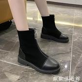 馬丁靴 網紅瘦瘦靴前拉鏈短靴女馬丁靴女潮ins2021秋季新款百搭透氣女靴 歐歐