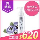 BEVY C. 光透幻白妝前保濕化妝水100ml【小三美日】