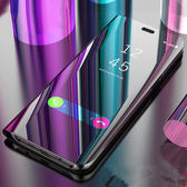 三星 A8 Star 手機殼 奢華 電鍍 全屏 鏡面 保護套 立式 智慧 翻蓋 支架 保護殼 皮套