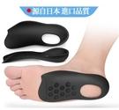 【現貨】足底筋膜炎矯正鞋墊扁平足矯正鞋墊...