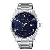 CITIZEN 時光情人光動能腕錶/BM7350-86L
