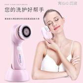 洗臉機 洗臉神器電動洗臉刷充電式潔面儀深層毛孔清潔器軟毛美容儀潔面刷 育心小賣館