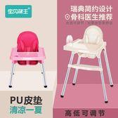 儿童餐椅寶寶餐椅兒童便攜式吃飯座椅嬰兒多功能飯桌凳小孩學坐餐椅子餐桌月光節88折