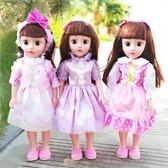 超大會說話的芭比娃娃套裝仿真女孩公主小學生單個洋娃娃女生玩具 韓菲兒