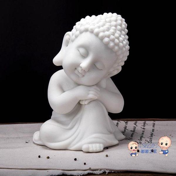 佛像擺飾品 客廳擺件隔斷裝飾品創意電視柜家居軟裝玄關辦公桌樣板房禪意佛像T 1色