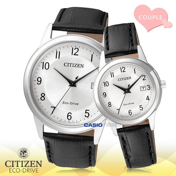 CITIZEN 星辰 手錶專賣店 AW1231-07A+FE1081-08A 對錶 指針錶 光動能 數字 白 小牛皮錶帶