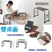【EnjoyLife】雙桌面角度調整床上桌-胡桃木色
