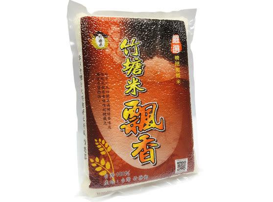 農會特產e購網【竹塘鄉農會】竹塘香米2kg.飄香