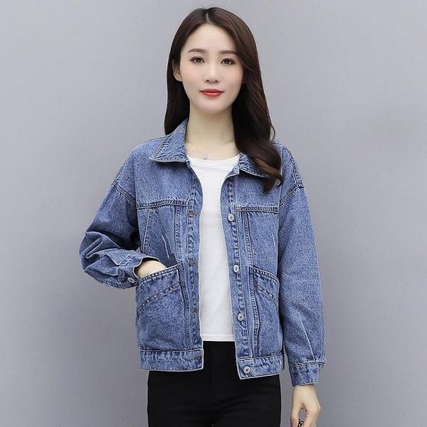 牛仔外套女短款2020秋裝新款韓版寬鬆長袖薄款牛仔衣短外套上衣 【雙旦狂歡購】