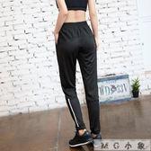 運動長褲 透氣寬鬆顯瘦訓練跑步褲