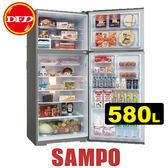 SAMPO 聲寶 SR-A58G(K3) 定頻冰箱系列 580L 負離子抗菌 雙脫臭 公司貨 SRA58G ※運費另計(需加購)