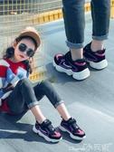 兒童運動鞋女童加絨運動鞋秋冬新款時尚兒童鞋子二棉網紅老爹鞋韓版潮鞋 限時特惠