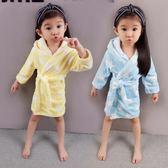 冬季兒童浴袍法蘭絨小孩棉質帶帽寶寶睡衣春秋女童5睡袍3-4歲