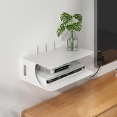 無線wifi路由器收納盒牆上機頂盒置物架電視機牆壁掛客廳臥室隔板YTL·皇者榮耀3C