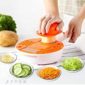 家用多功能土豆絲切絲器蘿卜刨絲擦絲切片插菜板廚房用品切菜消費滿一千現折一百