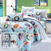 床包被套組/防蹣抗菌-單人薄被套床包組/噗噗車/美國棉授權品牌[鴻宇]台灣製1965