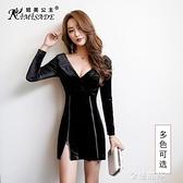 夜場工作服夜總會性感洋裝深V低胸露背緊身包臀裙金絲絨打底裙 極簡雜貨