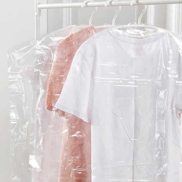 ♚MY COLOR♚厚6絲透明塑料防塵袋 衣物 褲子 收納 拉鍊 折疊 防塵 櫥櫃 衣櫃  防潮  透氣 【L57-3】