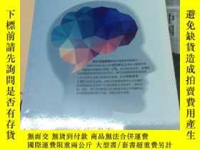 二手書博民逛書店罕見阿爾茨海默病的發病機制及治療。遼寧科學技術出版社,2015年