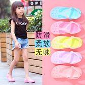 兒童洞洞鞋夏季女童鞋子正韓中大童寶寶拖鞋果凍沙灘涼鞋 免運直出交換禮物