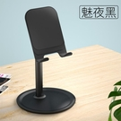 手機平板支架桌面懶人