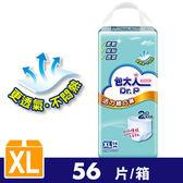 包大人 成人活力輕巧褲 XL 14片 *4包入(箱購)【德芳保健藥妝】