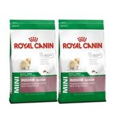ROYAL CANIN 法國皇家 小型室內幼犬PRIJ27 犬飼料 4kg X 2包