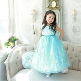 洋裝 多層澎澎裙 紗裙 小禮服 冰雪公主 女童無袖連身裙 單款 寶貝童衣
