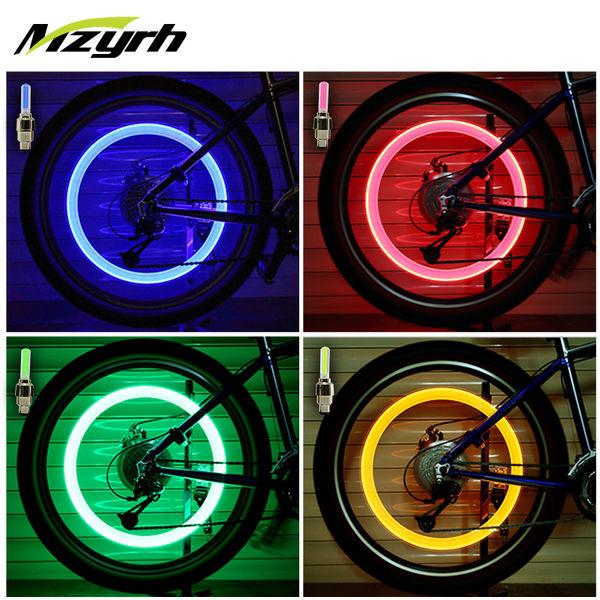 自行車燈自行車裝備