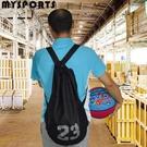 球包mysports球包籃球包 足球包排球包後背球包訓練包足球袋籃球袋