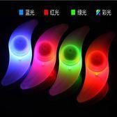 3個裝 自行車風火輪燈輻條燈鋼絲燈尾燈裝備配件 萬客城