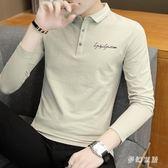 中大尺碼 長袖T恤男韓版修身翻領打底男裝 zq343『夢幻家居』