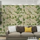 中式復古磚紋牆紙自黏裝飾壁紙3d立體泡沫牆貼電視背景牆防水貼紙 小艾時尚NMS