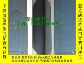 二手書博民逛書店【罕見】《中國商代銅器》1851年1版 P.P.THOMS著 A Dissertation On The Anci