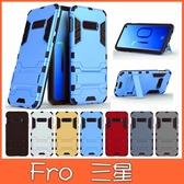 三星 S10 S10+ S10e S9 plus S9 S8 plus 手機殼 鋼鐵人 防摔 支架殼 保護殼 全包邊