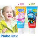 Probo 博寶兒 小巴士/佩佩豬 兒童牙膏 80g (多多/葡萄口味/牙齒清潔/生活用品/寶寶)【DDBS】