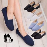 [Here Shoes]5色 素面經典帆布透氣皮革 平底懶人鞋 豆豆鞋 ◆MIT台灣製─AW512