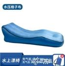戶外懶人水上充氣躺椅空氣沙發袋折疊網紅便攜午休野營漂浮墊YYS 【快速出貨】